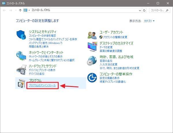 Windows 10:「Windows版QuickTime」のアンインストール ...