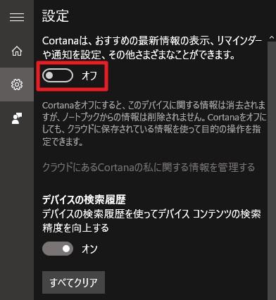 Windows 10向けの「KB3156421」に不具合発生の報告あり