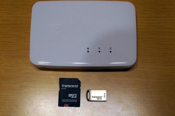 「Kingston MobileLite Wireless G3」の初期設定解説