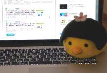 WordPressに「はてなブログ」風のブログカードを導入するなら「Pz-LinkCard」プラグインがマジおすすめ!