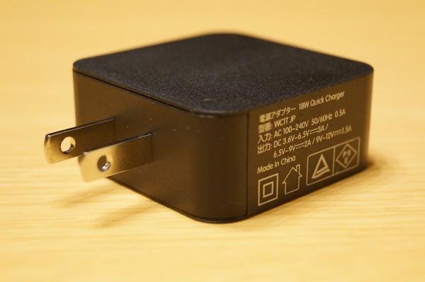 「Tronsmart Quick Charge 3.0 USB 急速充電器」の外見レビュー