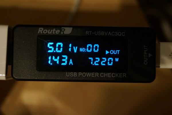 「dodocool 5ポート急速充電器」レビューまとめ!