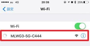 「Kingston MobileLite Wireless G3」の初期設定