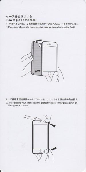 Pitaka iPhoneケースの取り付け方