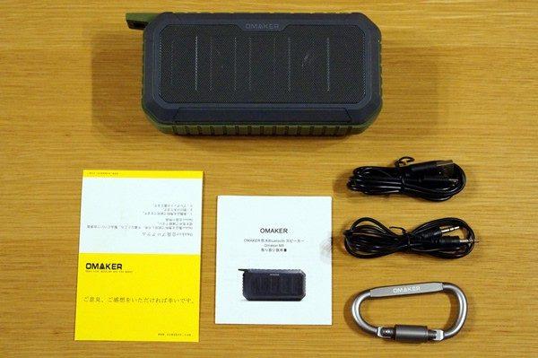 Bluetoothスピーカー「Omaker M5」のセット内容