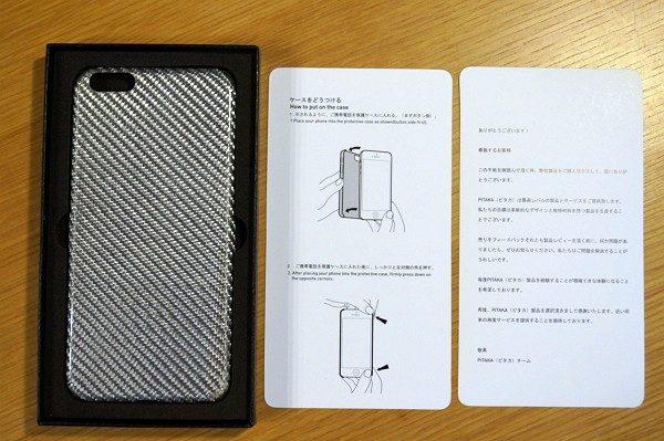 「Pitaka iPhone 6/ 6s Plus用ガラス繊維ケース」のセット内容、特徴