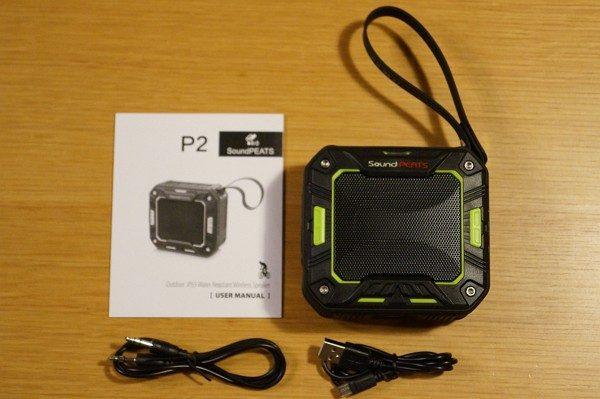 「SoundPEATS Bluetoothスピーカー P2」のセット内容