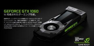 NVIDIAが「GTX 980」と同等の性能なのに激安な「GTX 1060」を発表!