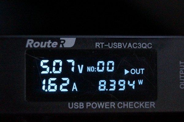 「Aukey 150W カーインバーター/2.1A USB出力ポート PA-V11」レビューまとめ!
