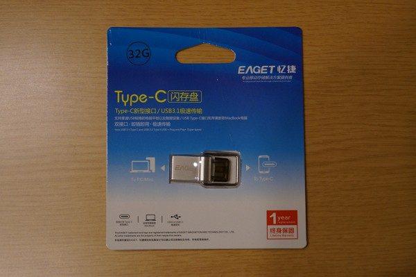 「EAGET 2-in-1USBメモリ CU10 32GB」のセット内容