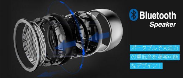 「LERVING Bluetoothスピーカー BTS-01」の特徴/仕様