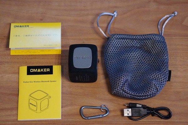 「Omaker Bluetoothスピーカー キューブサイズ W4」のセット内容