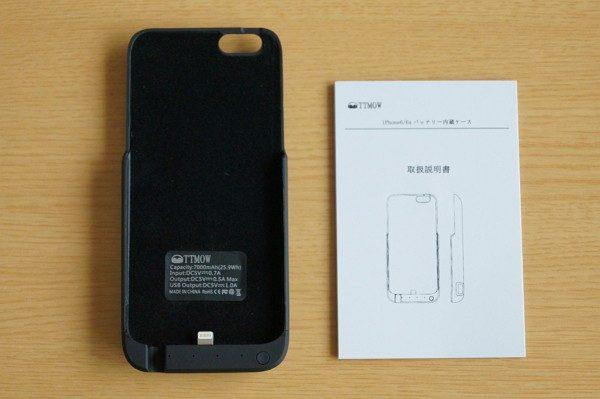 「TTMOW iPhone6/6S 7000mAh モバイルバッテリー内蔵ケース」のセット内容