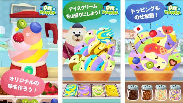 Appleが「今週のApp」として「Dr. Pandaのアイスクリームトラック」を無料配信中!