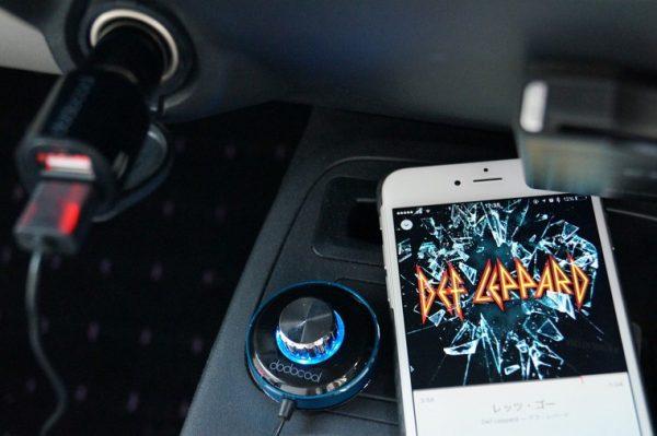 【レビュー】Bluetooth非対応機器でも大丈夫!「dodocool ワイヤレス受信機 3.5mm入力ジャック 2ポートUSBカーチャージャー付き」があれば、古いカーナビや家のコンポでもBluetoothで気軽に音楽が楽しめるようになりますよ!