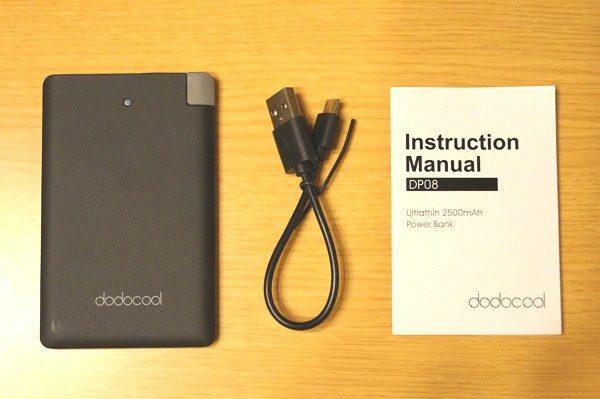 「dodocool モバイルバッテリー 2500mAh DP08」のセット内容