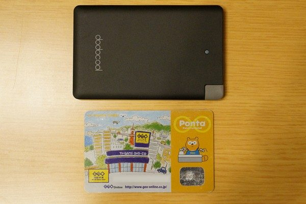 「dodocool モバイルバッテリー 2500mAh DP08」レビューまとめ!