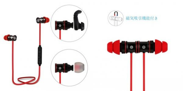 「EC Technology Bluetooth 4.1 ワイヤレスイヤホン」の特徴/仕様