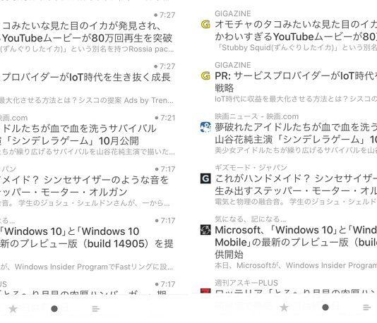 【iOS】Reeder 3 がアップデート!ユーザー待望の既読ボタン位置変更オプションが追加に!