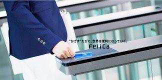 iPhone 7にFeliCaが搭載?