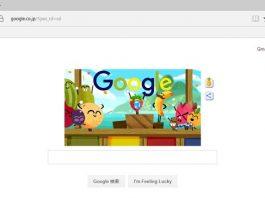 Microsoft Edgeで既定の検索エンジンをGoogleに変更する方法
