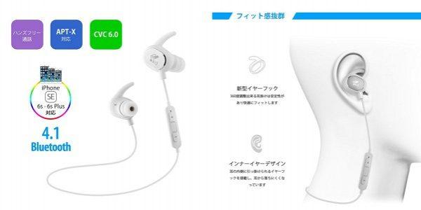 「SoundPEATS Bluetooth イヤホン Q15」の特徴/仕様