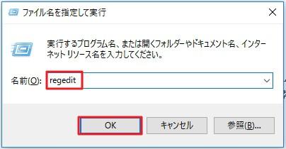 Windows 10 Anniversary UpdateでUSBカメラがフリーズする場合の暫定対処方法