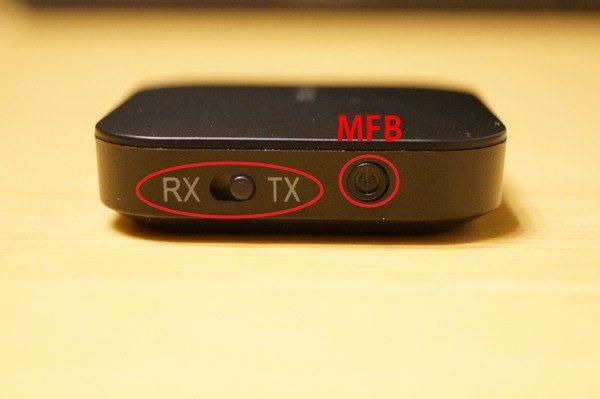 「dodocool 2in1 Bluetoothワイヤレスオーディオ送受信機」の使い方