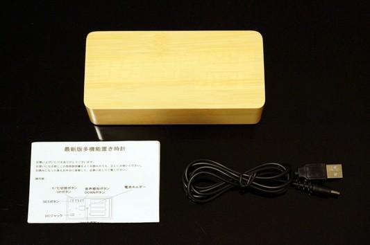 「Focusam デジタル置き時計 LED 木目調」のセット内容