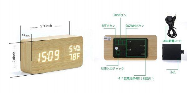 「Focusam デジタル置き時計 LED 木目調」の特徴