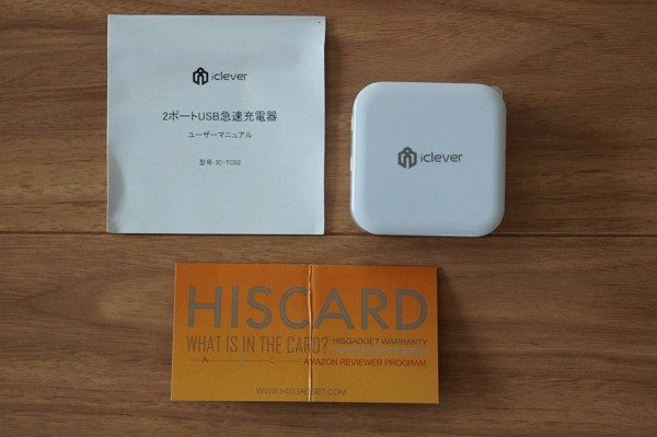 「iClever 2ポート USB急速充電器 4.8A 24W」のセット内容