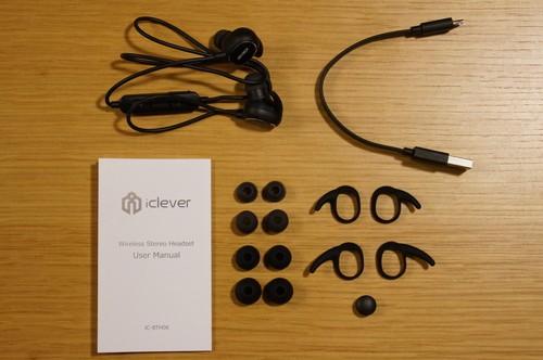 「iClever Bluetooth スポーツイヤホン」のセット内容