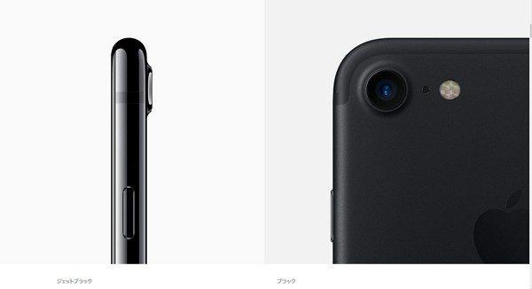 iPhone 7は買うべき?iPhone 8を待つべき?