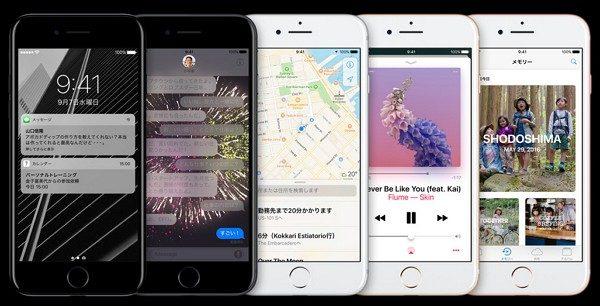 iPhone 7 は買うべき?