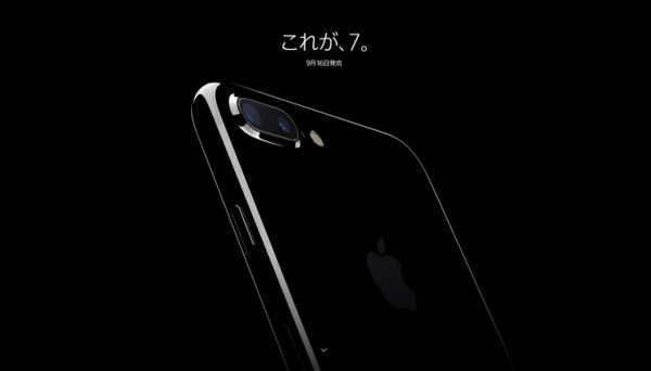 iphone-7-plus-jetblack