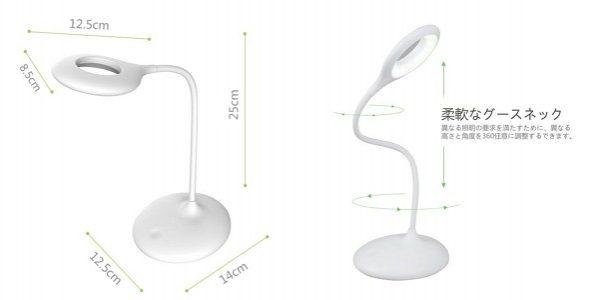 「ポテンシック LEDデスクスタンド」の特徴/仕様