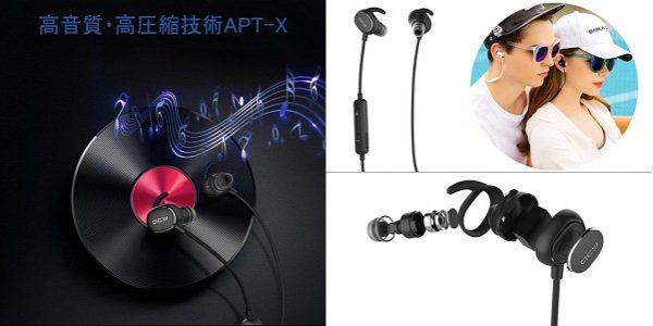「QCY QY19 Bluetooth 4.1 ワイヤレスイヤホン」の特徴/仕様
