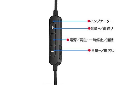 「QCY QY19 Bluetooth 4.1 ワイヤレスイヤホン」の使い方