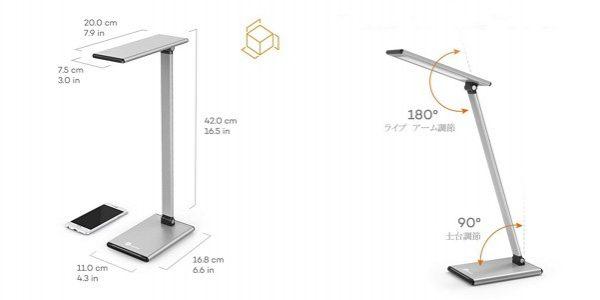 「TaoTronics LED デスクライト TT-DL20」の特徴/仕様