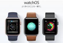 watchOS 3 新機能まとめ!