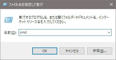 、先ほどの【インストールアドレス】の末尾に【\platform-tools】を付け足して入力します。完了したら【OK】をクリック。