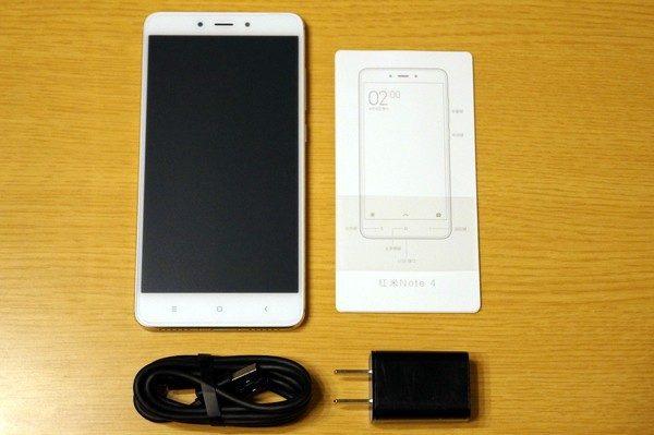 Xiaomi Redmi Note 4のセット内容
