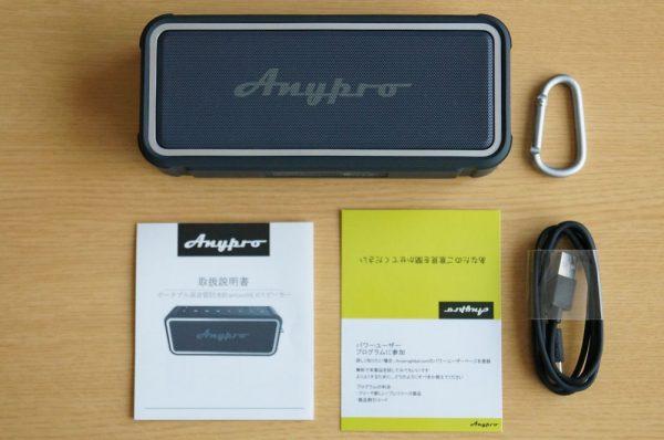 「Anypro ポータブル Bluetoothスピーカー HFD-895」のセット内容