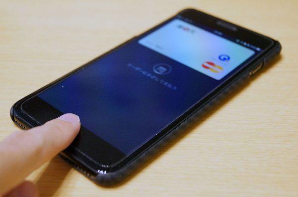 実際にiPhone 7 PlusでApple Payをローソンで使ってみた!