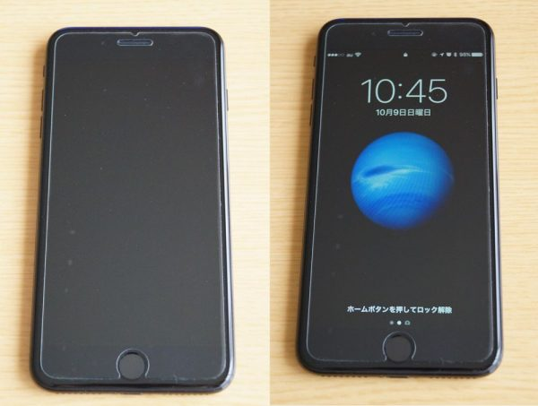 EasyAcc iPhone 7 Plus用 強化ガラスフィルム