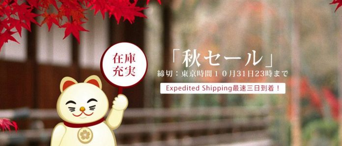 GearBestが日本向けに厳選した秋の大特価セールを開催中!