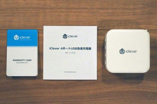 「iClever 4ポート USB充電器 8A 40W IC-TC04」のセット内容