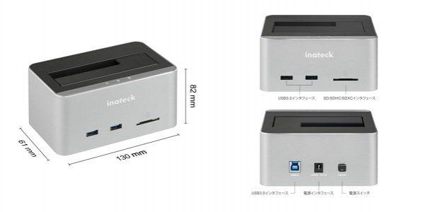 「Inateck アルミUSB3.0-SATAハードドライブ ドッキングステーション」の特徴/仕様