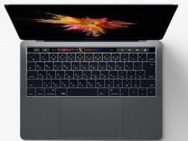 MacBook Pro(Late 2016)の修理受付が再開に。