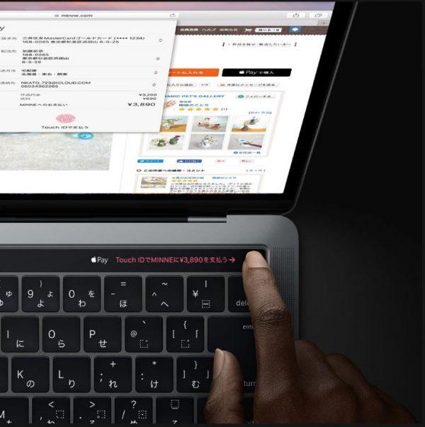 「Touch ID」搭載でログインやユーザー切り替え、Apple Payも便利に使える!